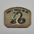MSM DON'T TREAD ON ME パッチ